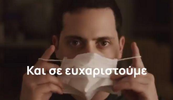 Twitter Freedom Pass: Κάνουν σεξ στις πυλωτές και παίρνουν και κάρτα 150 ευρώ