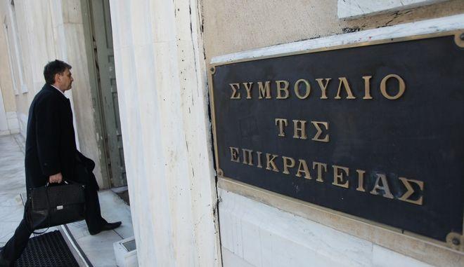 Απορρίφθηκε από το ΣτΕ αίτημα για αναστολή της συμφωνίας των Πρεσπών