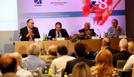 Η Αθήνα κορυφαίος προορισμός αλλά έχει μείωση στην πληρότητα των ξενοδοχείων