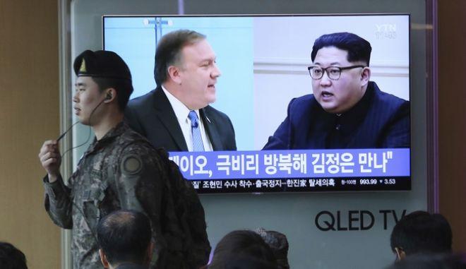 Ο Πομπέο στην Κορέα