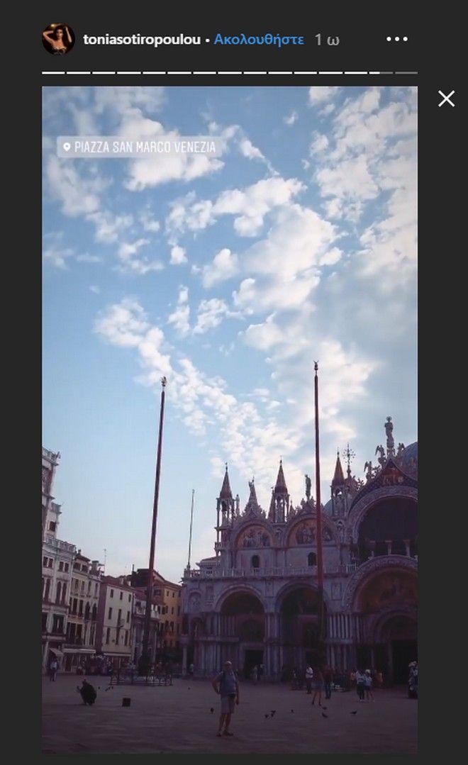 Μαραβέγιας - Σωτηροπούλου: Ρομαντικές, κινηματογραφικές στιγμές στη Βενετία