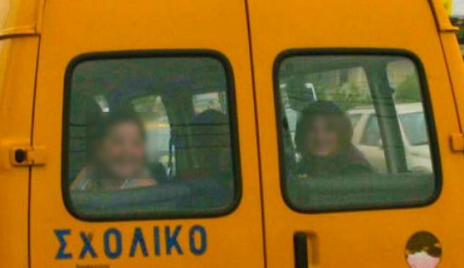 Μαθήτρια ειδικού σχολείου καταγγέλλει ασέλγεια από 54χρονο οδηγό σχολικού