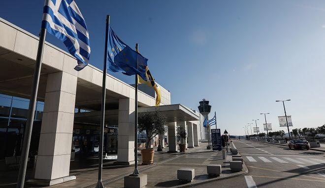 """Διεθνής Αερολιμένας Αθηνών """"Ελ. Βενιζέλος"""""""