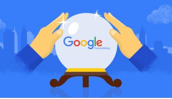H Google προβλέπει το μέλλον σου. Είσαι έτοιμος για αυτό;