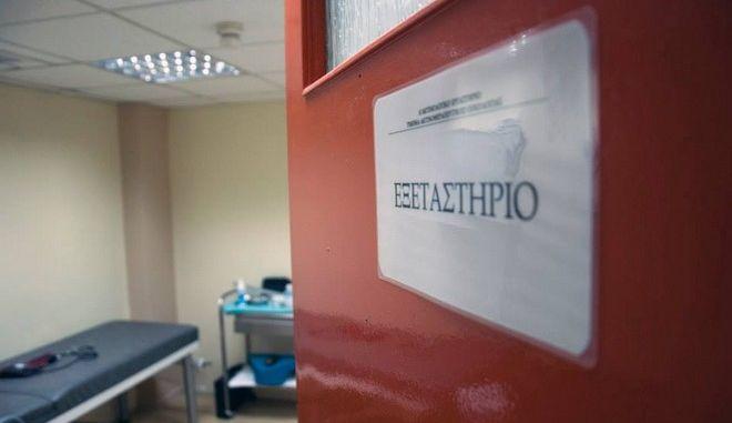 Το Ευγενείδιο θεραπευτήριο καταγγέλλει οικονομική ασφυξία και ζητά εξόφληση από τον ΕΟΠΥΥ