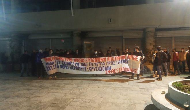 Θεσσαλονίκη: Υπό κατάληψη ξανά η Πρυτανεία του ΑΠΘ