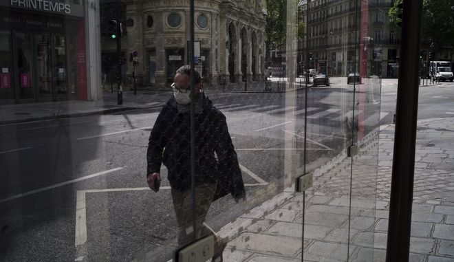 Παρίσι.