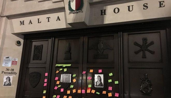 Κίνδυνος έκδοσης στη Μάλτα για την πληροφοριοδότρια της δολοφονημένης Ντάφνε
