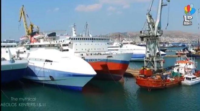 Μηχανή του Χρόνου: Αίολος Κεντέρης Ι και ΙΙ. Πού κατέληξαν τα πιο γρήγορα πλοία του Αιγαίου