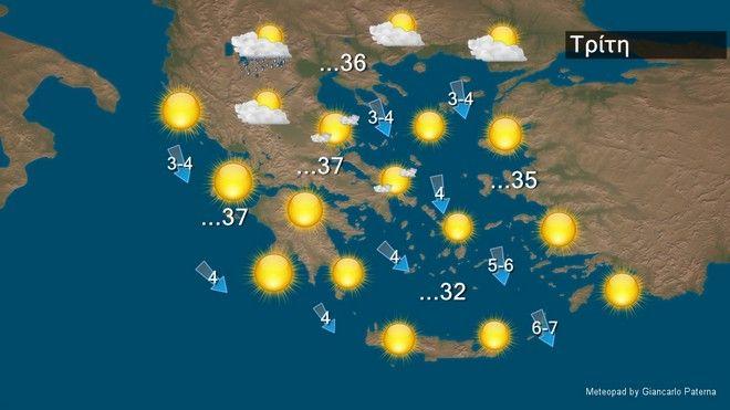 Καιρός: Συνεχίζεται ο καύσωνας - Μέχρι 42 βαθμούς το Σάββατο