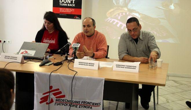 Συνέντευξη Τύπου των Γιατρών χωρίς Σύνορα για την κατάσταση στη Συρία