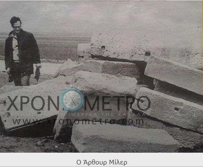Αμφίπολη: Eπιχείρηση επιστροφής των μαρμάρων στο Λόφο Καστά