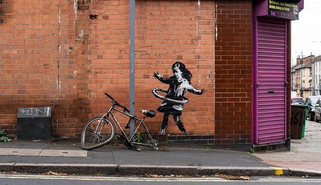 """Βρετανία: Ο Banksy """"ξαναχτύπησε"""" και ομόρφυνε έναν τοίχο κι ένα παρατημένο ποδήλατο"""