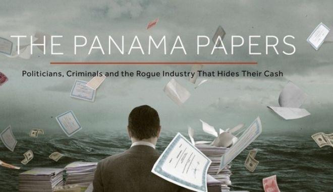 Η Δανία άνοιξε τον δρόμο: Πλήρωσε 1,19 εκατ. ευρώ για τα Panama Papers