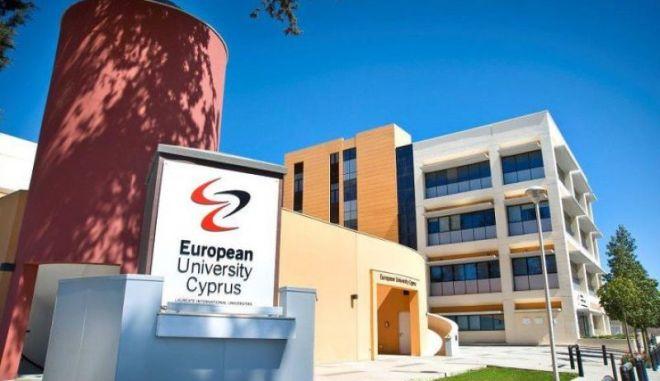 """Το Ευρωπαϊκό Πανεπιστήμιο Κύπρου διοργανώνει εκδήλωση με θέμα: """"Νομικές Σπουδές και Προοπτικές Νομικών Επαγγελμάτων"""""""