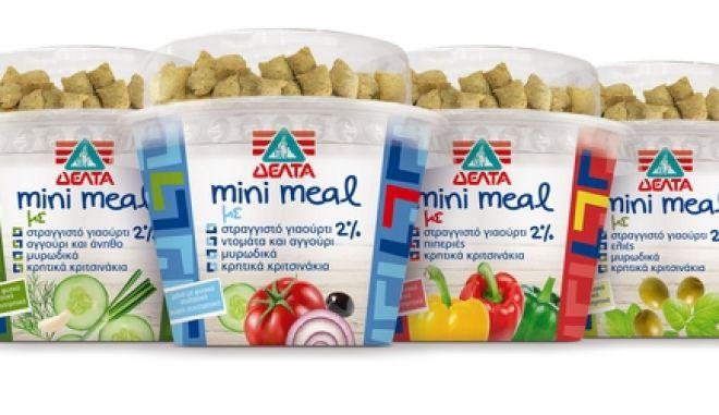 Νέα πρωτοποριακή σειρά ΔΕΛΤΑ Mini Meals, με στραγγιστό γιαούρτι 2%, λαχανικά και κρητικά κριτσινάκια