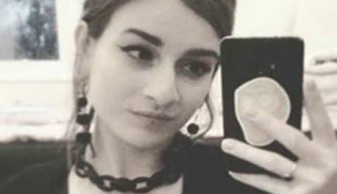 Λονδίνο: Νεκρή σε πάρκο βρέθηκε 22χρονη Ελληνορωσίδα