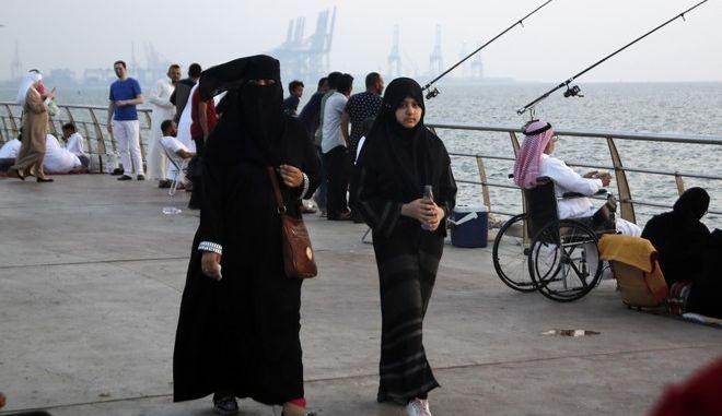 Στιγμιότυπο από την Σαουδική Αραβία