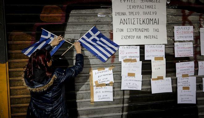 http://news247.gr/eidiseis/koinonia/article5057319.ece/BINARY/w660/xires03.jpg