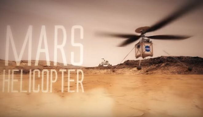 H NASA στέλνει ελικόπτερο στον Άρη