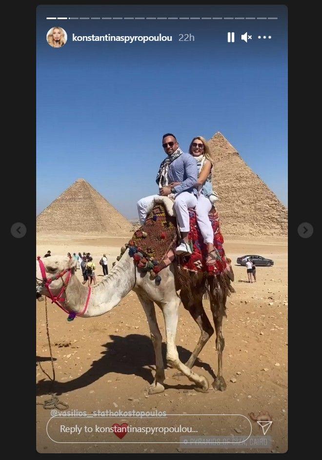 Σπυροπούλου: Αντιδράσεις για το ταξίδι στην Αίγυπτο με τον σύντροφό της - Τι απαντά