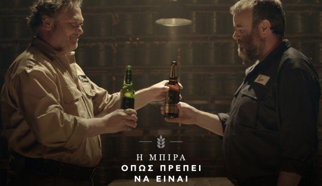 Οι μπίρες ΕΖΑ ζ Fine Lager & ΕΖΑ ζ Premium Pilsener κατακτούν 2 βραβεία Superior Taste Award