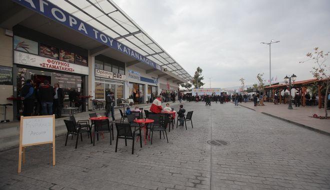 ΡΕΝΤΗ-εορταστικές εκδηλώσεις του Οργανισμού Κεντρικών Αγορών και Αλιείας στο χώρο της Κεντρικής Αγοράς Αθηνών στον Αγ. Ι. Ρέντη. Οι εκδηλώσεις γίνονται σε συνεργασία με το Σύνδεσμο Εμπόρων της Κεντρικής Λαχαναγοράς Αθηνών (ΣΕΚΛΑ).31/12/2013.(EUROKINISSI-ΚΩΣΤΑΣ ΚΑΤΩΜΕΡΗΣ)