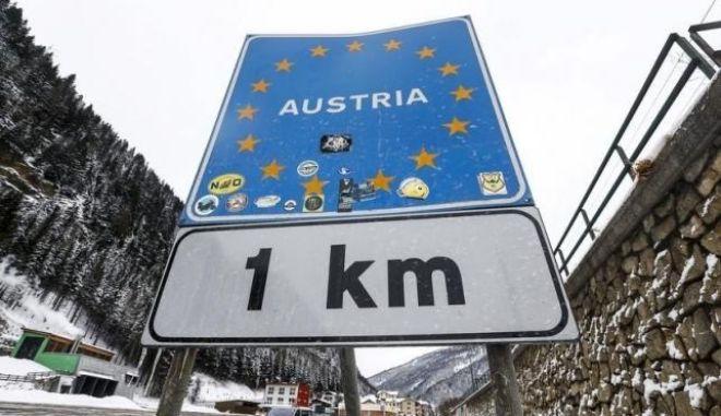 Η Αυστρία χτίζει φράχτη στα σύνορα με Ιταλία