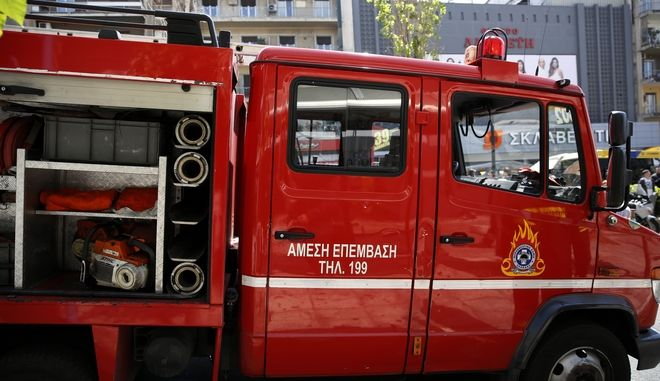 Πυροσβεστικό σώμα (ΦΩΤΟ Αρχείου)