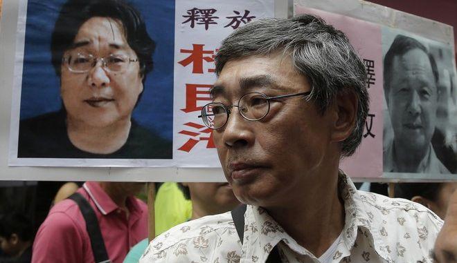 """Χονγκ Κονγκ: Καταδίκη βιβλιοπώλη που είχε """"εξαφανιστεί"""" το 2015"""