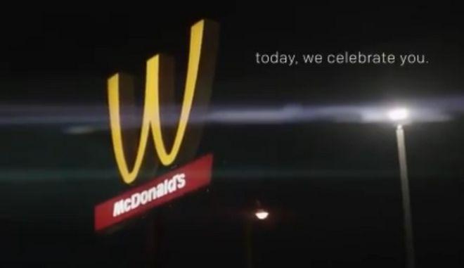 Ημέρα της γυναίκας: Τα McDonald's έφεραν τα πάνω κάτω για εκείνες