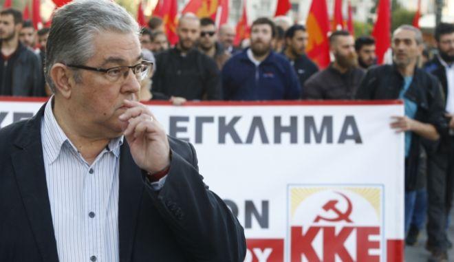 O ΓΓ της ΚΕ του ΚΚΕ Δημήτρης Κουτσούμπας στην αντιπολεμική διαδήλωση του ΚΚΕ