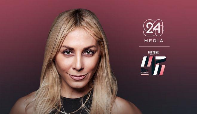 Η Μίνα Μπιράκου keynote speaker στο Most Powerful Women Summit