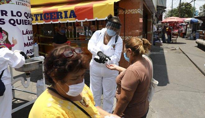 Μεξικό: Φορητοί νιπτήρες για το πλύσιμο των χεριών