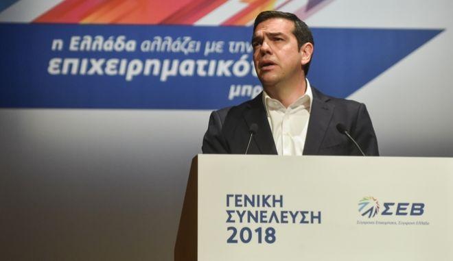 Ο Αλέξης Τσίπρας στην ετήσια γενική συνέλευση του ΣΕΒ