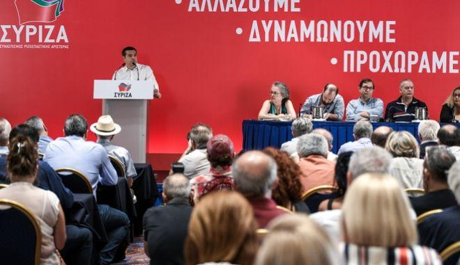 Συνεδρίαση της Κεντρικής Επιτροπής του ΣΥΡΙΖΑ