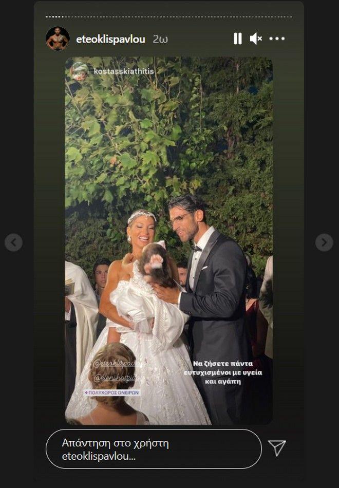 Ελένη Χατζίδου - Ετεοκλής Παύλου: Παντρεύτηκαν και βάφτισαν την κόρη τους
