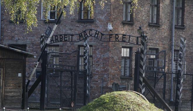 Η είσοδος του  γερμανικού-ναζιστικού  στρατοπέδου  θανάτου του Άουσβιτς με την επιγραφή «Arbeit Macht Frei» (Η εργασία ελευθερώνει)