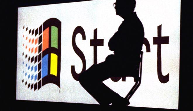 Microsoft: Πότε κλείνει για πάντα ο Interner Explorer