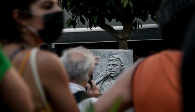 Αντιφασιστική συγκέντρωση και πορεία στη μνήμη του Παύλου Φύσσα