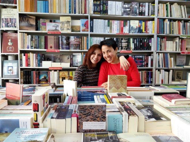 Gnosi Bookstore
