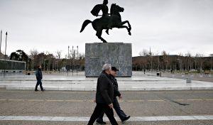 Θεσσαλονίκη: Κυκλοφοριακές ρυθμίσεις εν όψει του Συλλαλητηρίου