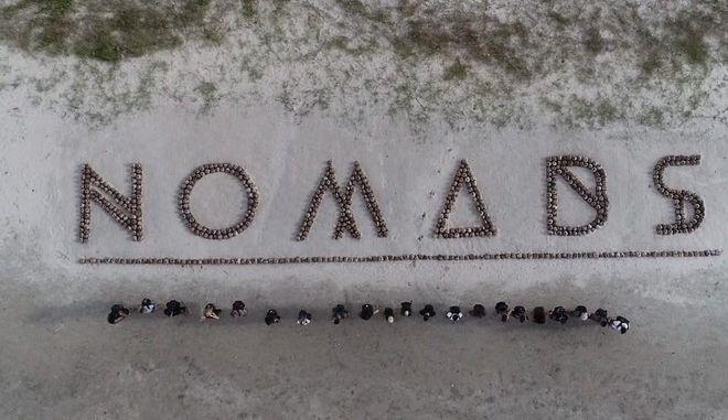 Nomads: Όλα όσα θα δούμε στην αποψινή πρεμιέρα