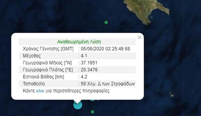 Σεισμός 4 Ρίχτερ στις Στροφάδες