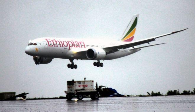Αεροσκάφος της Ethiopian Airlines, Αρχείο