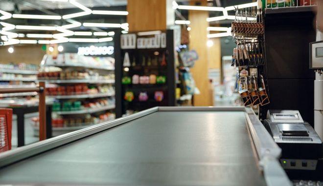 Ταμείο σε σούπερ μάρκετ. Φωτογραφία Αρχείου