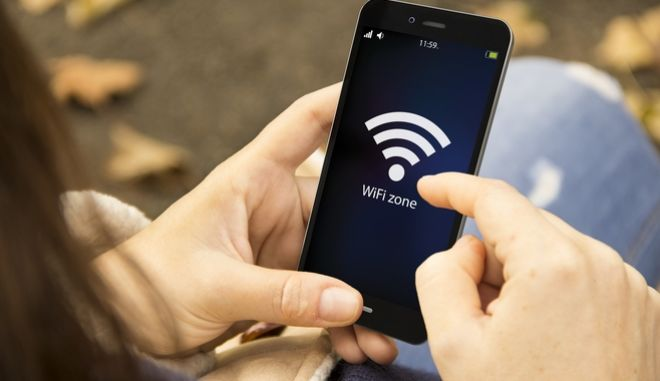 Σύμβολο wifi