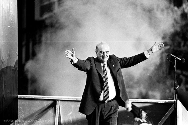 Ανδρέας Παπανδρέου, δεκαετία 1980: Προεκλογική ομιλία
