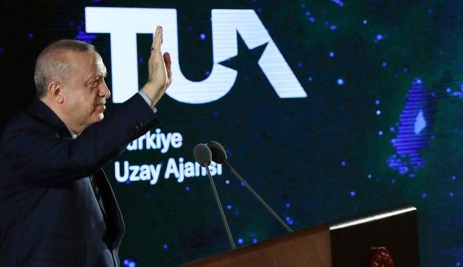 Τουρκία: Ο Ερντογάν στο Διάστημα - Ετοιμάζει 10ετές διαστημικό πρόγραμμα