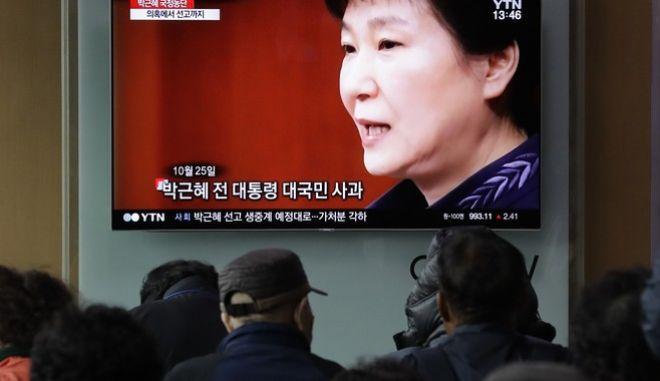Κάθειρξη 24 ετών για την πρώην πρόεδρο Παρκ Γκεούν-χιε